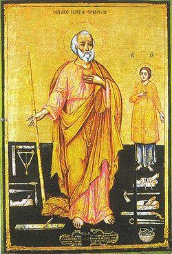 Святий Іосиф Обручник  як приклад християнського покликання батька