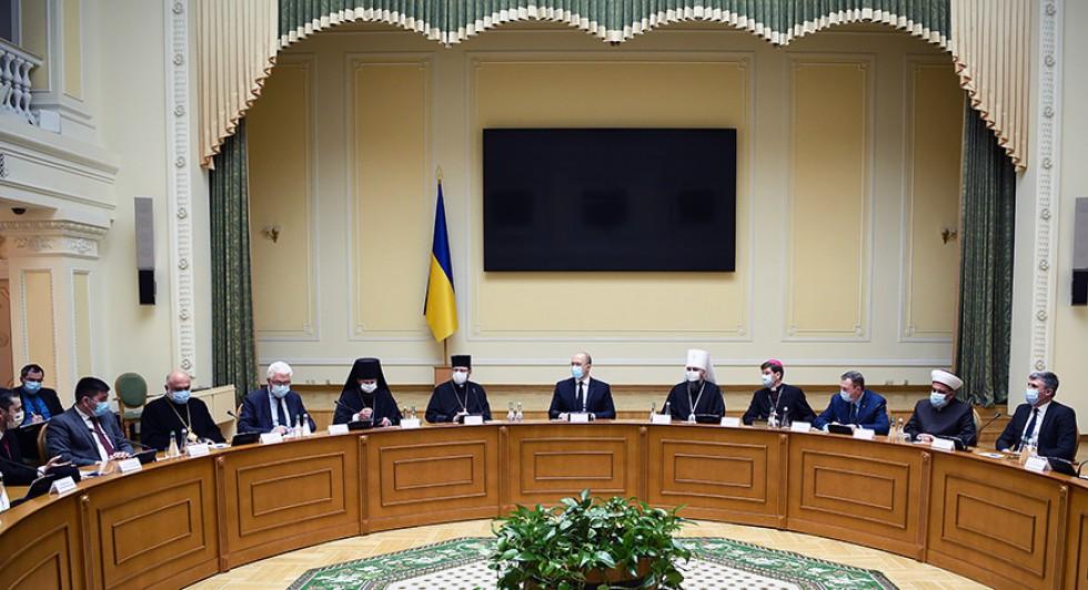 Рада Церков домовилася з Прем'єр-міністром реагувати на демографічну кризу
